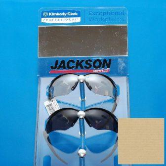 Védőszemüveg füstszürke, karcálló
